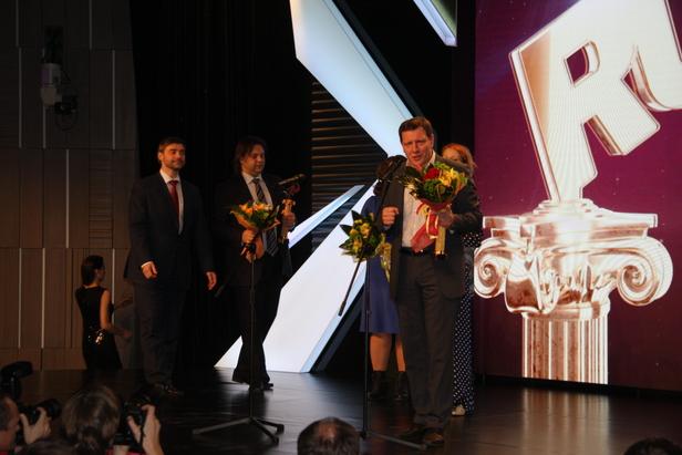 РОИ стал лауреатом «Премии Рунета 2013»